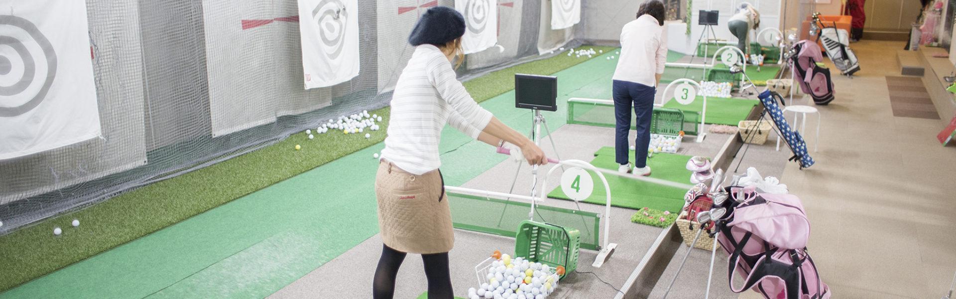 堀江でGOLFレッスン!